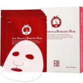 ERH保濕面膜 5片 日本天然蠶絲布服貼度佳 長效保濕 淡化細紋 緊實修護