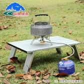 戶外桌 折疊便攜式 超輕鋁合金桌 野餐迷你蛋卷桌【步行者戶外生活館】