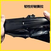 全館88折 小垃圾袋黑色小號手提式迷你桌面20cm一次性背心式加厚300只 百搭潮品
