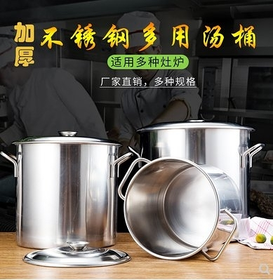 商用不銹鋼桶帶蓋不銹鋼湯桶加厚加深大湯鍋大容量儲水桶圓桶油桶
