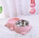 狗狗飲水器自動喂食器狗飯盆寵物泰迪狗糧碗雙碗寵物貓自動飲水機 NMS蘿莉小腳丫
