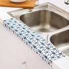 廚房水槽流理台吸濕貼 浴室靜電貼 無痕 可水洗重複使用 隨機出貨【AG411】《約翰家庭百貨