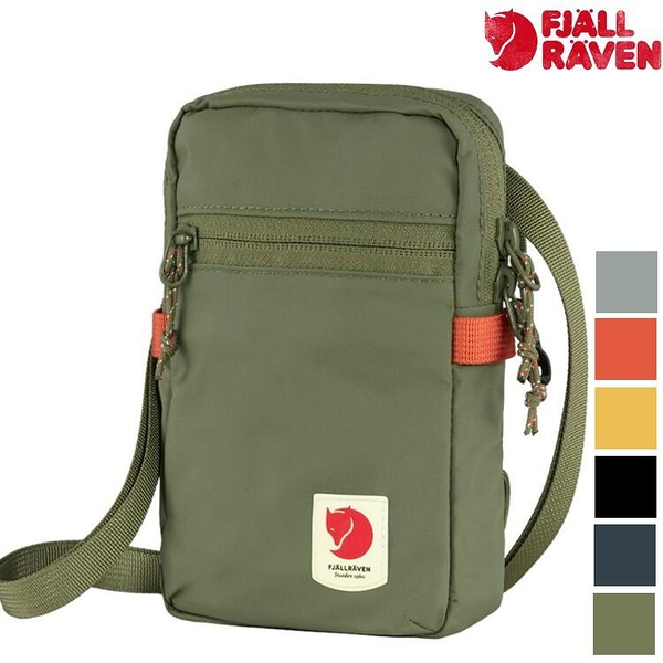 『VENUM旗艦店』Fjallraven 瑞典北極狐 旅行隨身袋/側背小包/口袋包 High Coast Pocket 23226