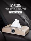 車載面紙盒 車載紙巾盒抽創意高檔網紅車內用裝飾用品大全女扶手箱汽車抽紙盒 7月熱賣