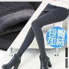 假兩件式加厚內搭褲裙.超保暖內刷毛褲襪女...