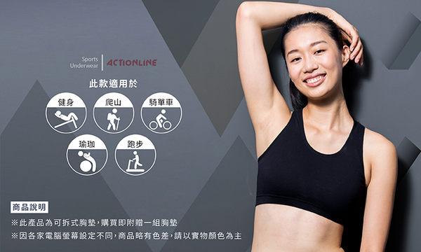 【ACTIONLINE女性運動品牌】100%純棉運動內衣/內附胸墊(黑)