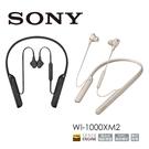 【天天限時】SONY 頸掛入耳式降噪無線耳機 WI-1000XM2 原廠保固2年