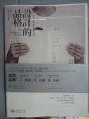 【書寶二手書T8/設計_PJN】設計的品格_Daphne Shao