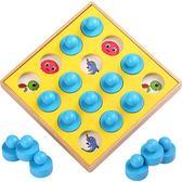 兒童益智玩具3-4-6歲棋類親子互動桌面游戲提升記憶力專注力訓練 igo 范思蓮恩