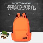 書包小學生男兒童雙肩背包批量定做印字LOGO輔導班廣告女書包 春生雜貨