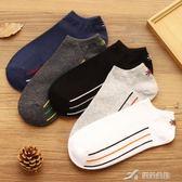 男士襪子純棉短襪短筒低筒透氣吸汗淺口船襪男秋冬季低腰短款棉襪 樂芙美鞋