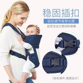 嬰兒背帶前抱式雙肩寶寶背帶四季通用簡易后背嬰幼兒抱帶 JA3070『毛菇小象』