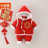 網紅嬰兒服寶寶冬裝女紅色滿月紅色衣服男嬰幼兒連體衣外出抱衣【韓國時尚週】