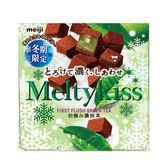 明治MeltyKiss巧克力-抹茶口味56g【愛買】