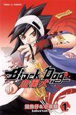 (二手書)血黑犬(1)