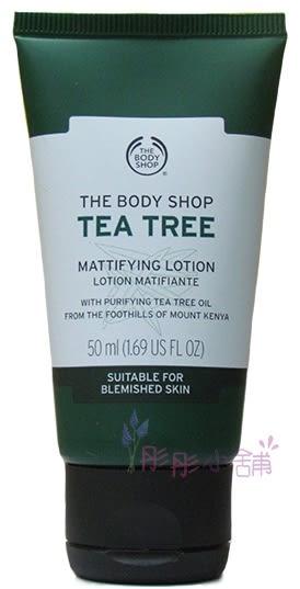 The Body Shop 茶樹淨膚保濕膠 50ml (2016新款包裝)美國購入【彤彤小舖】