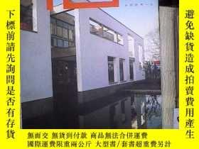 二手書博民逛書店時代建築罕見2004 5Y180897
