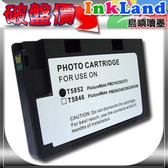 EPSON T5852 相容墨水匣/相片匣(二顆一組) 適用 PM210/PM215/PM250/PM270