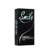 衛生套 情趣用品 Smile史邁爾‧超薄無感 003 保險套 12入/盒【562057】