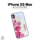 iPhone XS Max 藍光 玻璃殼 手機殼 防刮 全包 保護鏡頭 玫瑰 花 精靈 美 鋼化玻璃 保護套 彩繪 背板