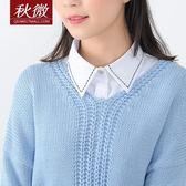 假領子襯衣領襯衫領白色虛線裝飾