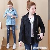 秋季外套女裝2020新款韓版寬鬆時尚百搭流行長袖上衣休閒薄夾克潮 全館免運