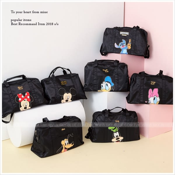 旅行袋-迪士尼系列可愛人物尼龍大旅行袋-共11色-A13130060-天藍小舖