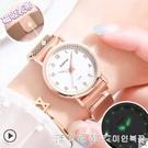 女士手錶女學生ins風韓版時尚簡約氣質休閑防水少女錶2020年新款 美眉新品