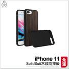 【犀牛盾】iPhone 11 SolidSuit 背蓋 手機殼 防摔殼 橡木紋 耐衝擊 保護套 木質殼