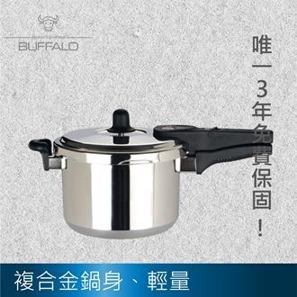 【牛頭牌】WONDER CHEF快鍋5.0L