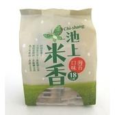 【池上鄉農會】古早味米香(海苔)180g