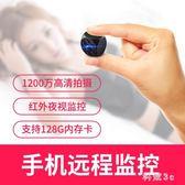 微型攝像頭無線WiFi手機高清監控遠程家用智能攝影頭夜視迷你袖珍 js3059『科炫3C』