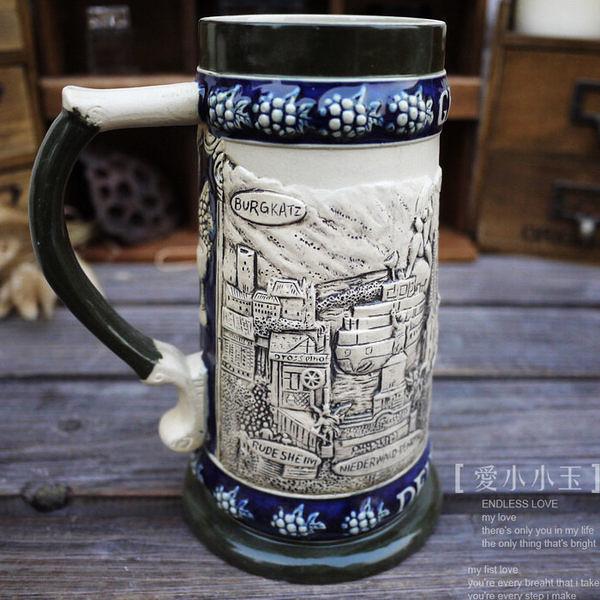 【萊茵河全貌】德國啤酒杯時尚陶瓷工藝品擺件