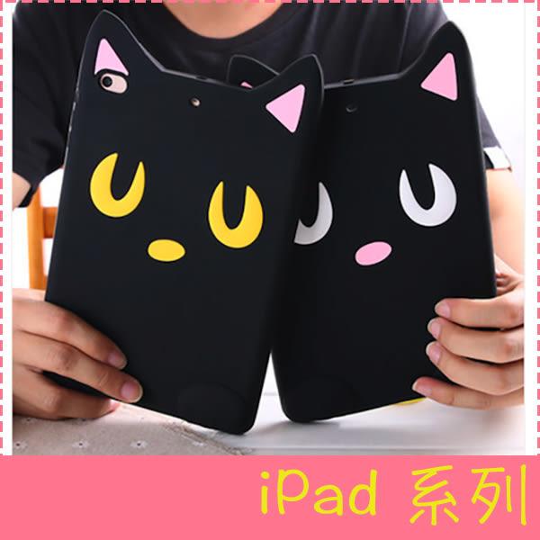【萌萌噠】iPad 234 / Air / Pro (9.7)(10.5) 2017新版 可愛超萌卡通露娜貓保護殼 全包矽膠平板套 平板殼
