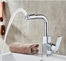 水龍頭 面盆冷熱水龍頭全銅洗臉盆洗手盆龍頭衛生間單把臺下-快速出貨