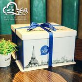 全館83折 批發生日蛋糕盒子廠家直銷蛋糕盒6寸8寸10寸12寸14寸三合一烘
