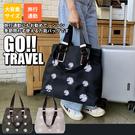 刺繡花朵側肩包 旅行袋 HNM1850 旅行收納袋