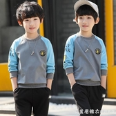 童裝男童衛衣2020春秋裝新款中大童春裝兒童長袖套頭T恤韓版上衣 漾美眉韓衣