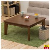 ◆暖桌被爐正方形VARIE GC 80 MBR NITORI 宜得利家居