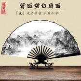 扇子 扇子折扇男式古風復古中國風山水手工藝禮品宣紙折疊扇女日式竹扇【快速出貨八五折】