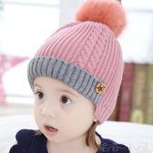 兒童帽子護耳針織男女童毛線帽冬