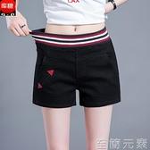 牛仔短褲女夏韓版鬆緊高腰彈力寬管五分褲寬鬆新款顯瘦熱褲女 至簡元素