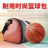 籃球包單肩雙肩訓練運動背包學生兒童籃球袋網兜網袋排球足球包OB1522『美好時光』