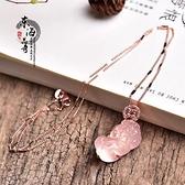 項鍊 開光天然粉水晶貔貅吊墜芙蓉晶轉運旺人緣招財