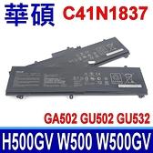 ASUS C41N1837 電池 ROGS GX532 GW-AZ111T ROG GU532GV GX502GV GX502GW GX532GW Zephyrus S GX502 GA502 GA502DU GA502GU GU532GU