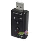 USB 外接音效卡