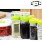 ZED 油料調味罐 ZBACC0112 / 城市綠洲 (調味瓶 油料罐 廚房用品 露營 野營 韓國品牌)