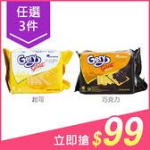 【任選3件$99】印尼 Gery 厚醬 起司/巧克力 蘇打餅(110g) 2款可選【小三美日】零食/團購