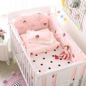 嬰兒床上用品套件全棉可拆洗純棉四面透氣床品四件套 嬰兒床床圍YXS『小宅妮時尚』