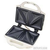 威馬三明治機早餐機迷你烤面包機家用雙面加熱小型飛碟機三文治機 igo
